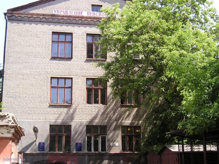 Фотография: Управление пенсионного фонда по Люберецкому району, пользователя: rindex