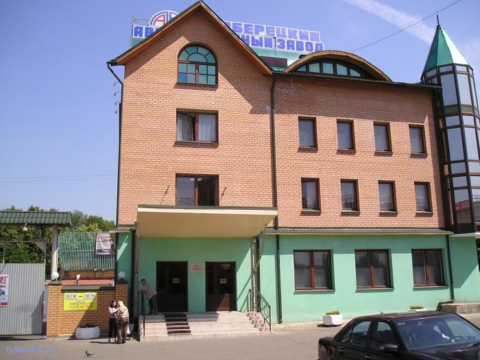 Фотография: Люберецкий авторемонтный завод, пользователя: rindex