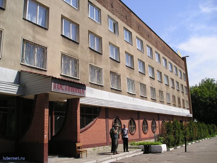 Фотография: Гостиница Подмосковная г.Люберцы, пользователя: rindex