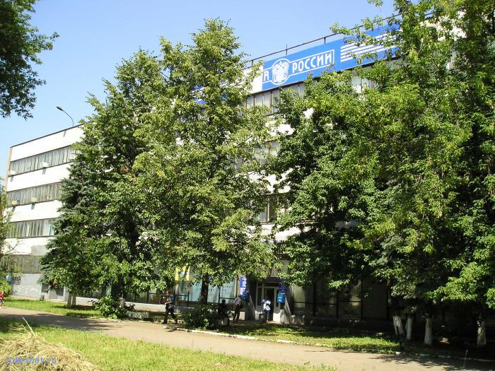 Фотография: Центральное почтовое отделение Люберецкого района, пользователя: rindex