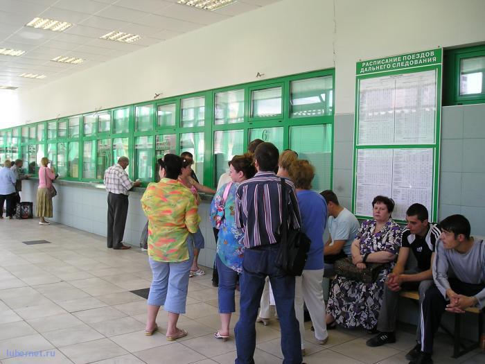 Фотография: Внутри здания ст.Люберцы-1. Кассы продажи билетов, пользователя: rindex
