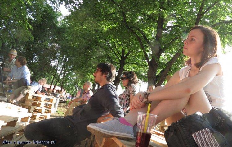 Фотография: party1.JPG, пользователя: Лёха с вышки