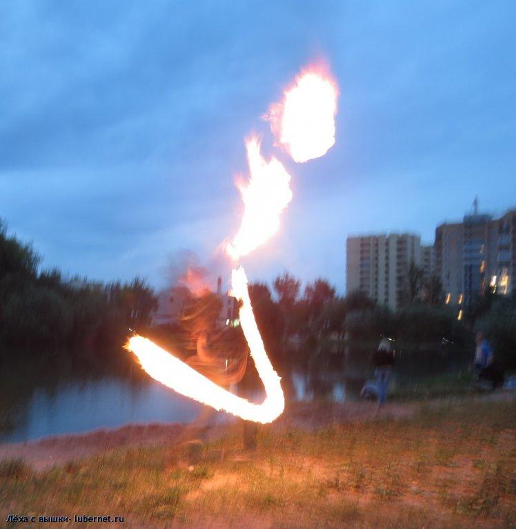 Фотография: flamegirl1.jpg, пользователя: Лёха с вышки