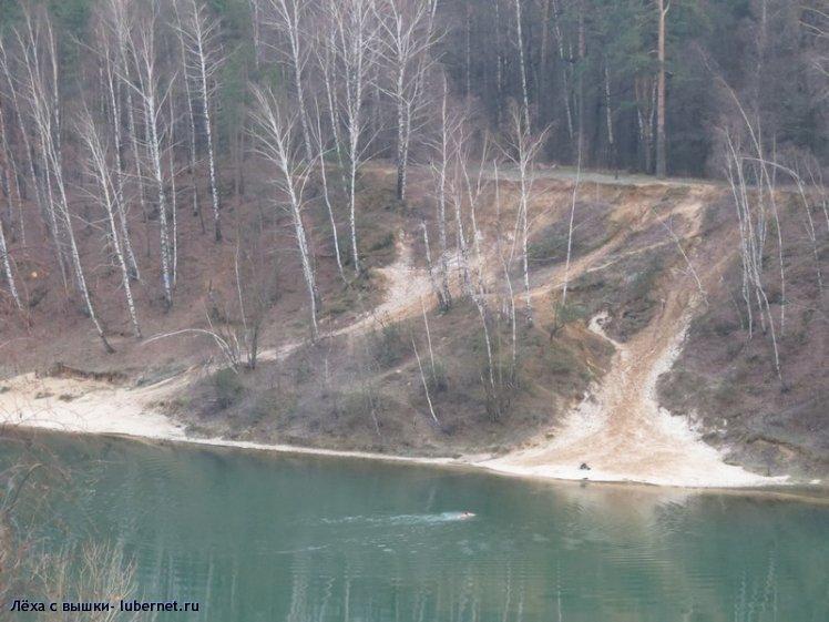 Фотография: берег карьера 11.11.2012, пользователя: Лёха с вышки