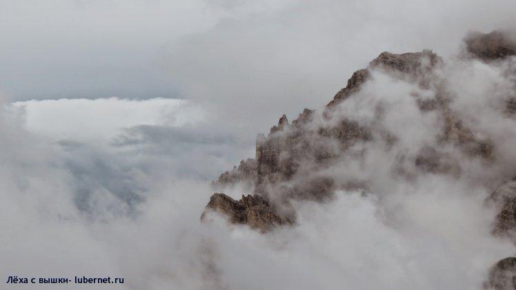 Фотография: Скалы в облаках, пользователя: Лёха с вышки