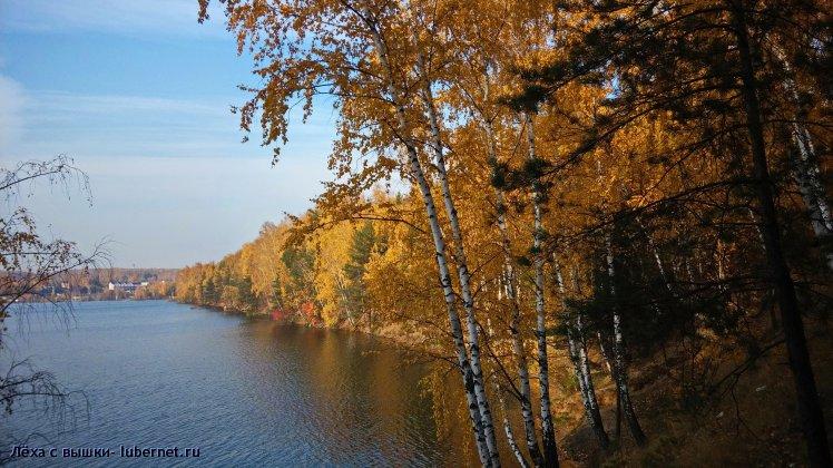 Фотография: карьер, осень 1, пользователя: Лёха с вышки