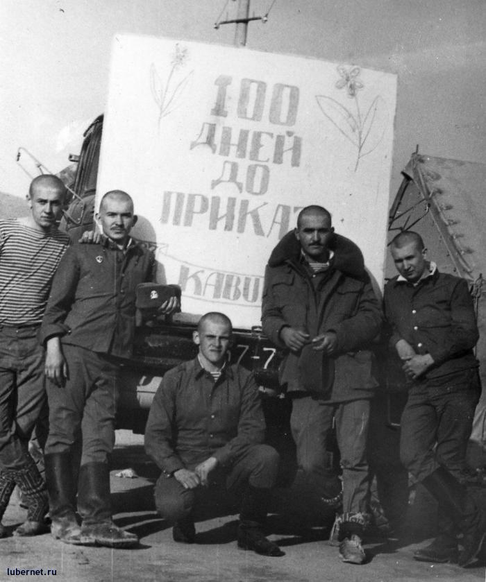 """Фотография: Наши """"100"""" дней до приказа!, пользователя: al65"""