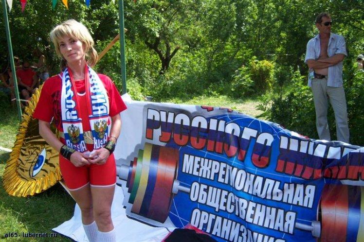 Фотография: Ольга Никитина (Россия).jpg, пользователя: al65