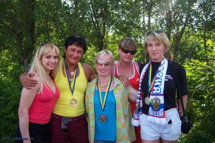 Фотография: Женщины участницы соревнований.jpg, пользователя: al65