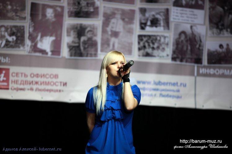Фотография: IMG_4468_новый размер.jpg, пользователя: Адамов Алексей