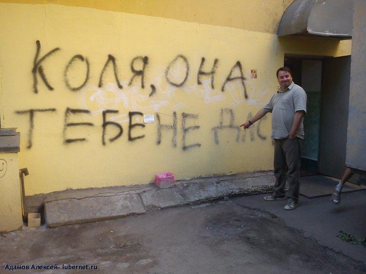 Фотография: DSC01130.jpg, пользователя: Адамов Алексей