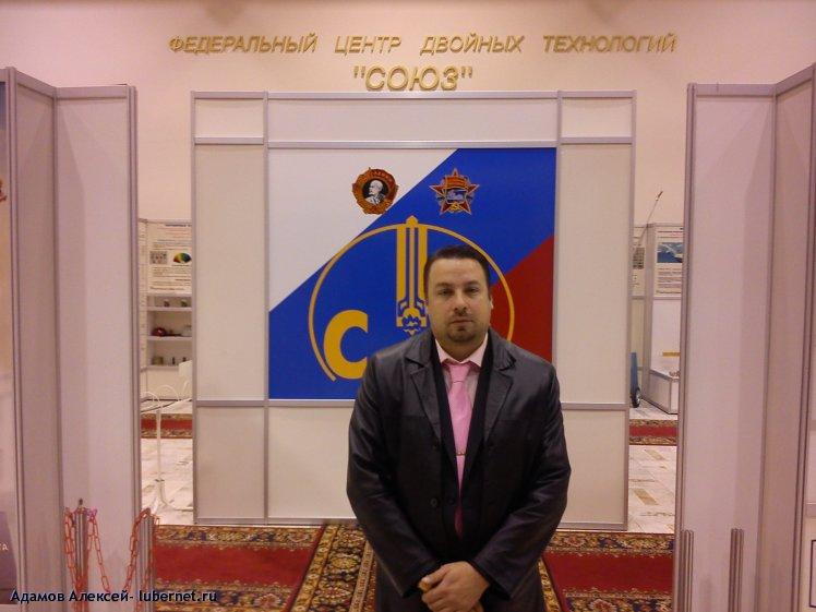 Фотография: DSC01667.jpg, пользователя: Адамов Алексей
