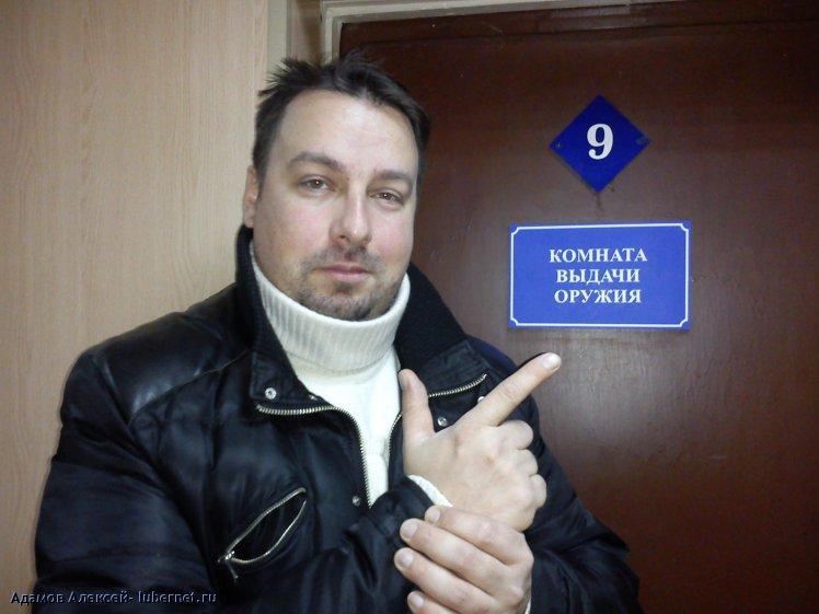 Фотография: DSC01801.jpg, пользователя: Адамов Алексей