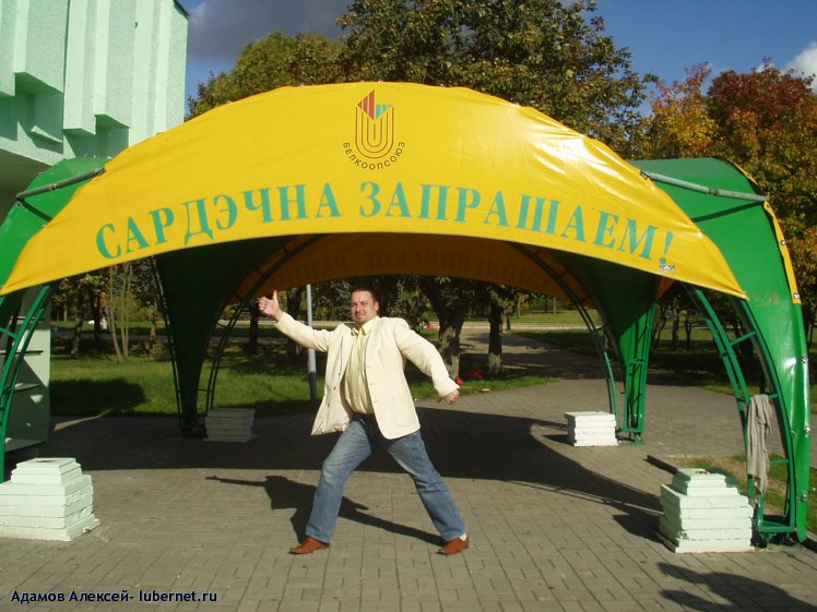 Фотография: P1010041.JPG, пользователя: Адамов Алексей
