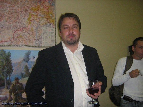 Фотография: x_0cae0518.jpg, пользователя: Адамов Алексей