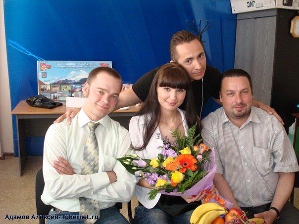 Фотография: x_9f4e7aa2.jpg, пользователя: Адамов Алексей
