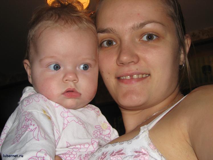 Фотография: Василиса у мамы на руках, пользователя: Дарья