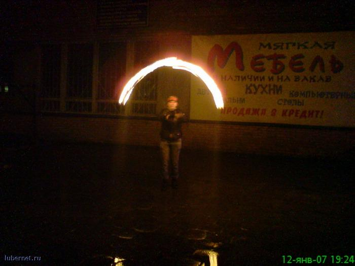 Фотография: снова я, пользователя: mashka-bu