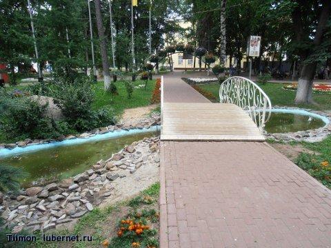 Фотография: lake_view.jpg, пользователя: Tiimon