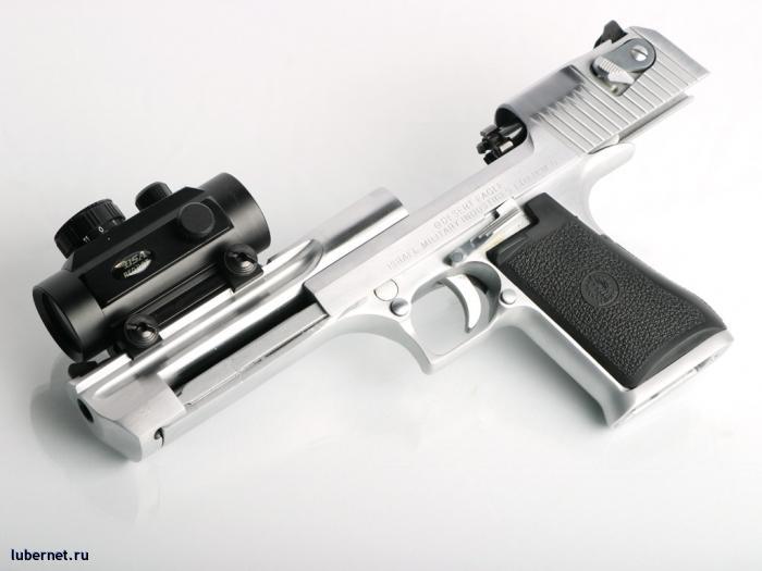Фотография: Пистолетик, пользователя: Yadder