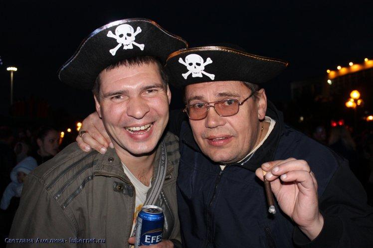 Фотография: пираты, пользователя: Cветлана Амелина