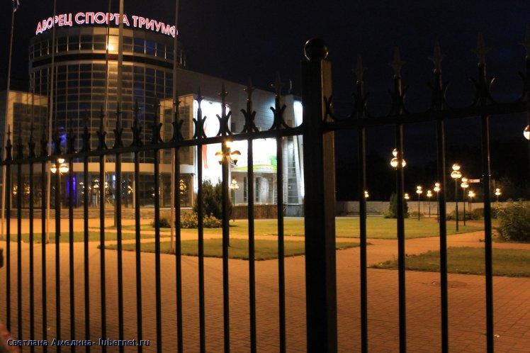 Фотография: дворец спорта, пользователя: Cветлана Амелина