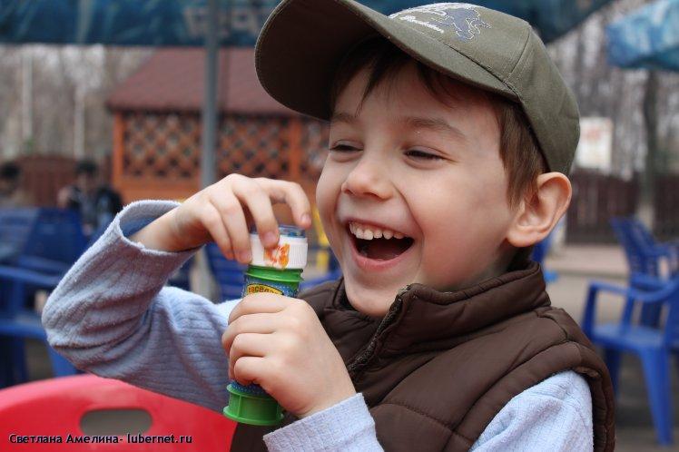 Фотография: счастливое детство, пользователя: Cветлана Амелина