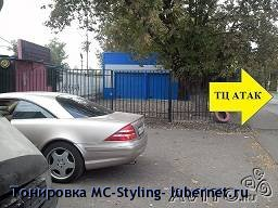 Фотография: 194143895.jpg, пользователя: Тонировка MC-Styling