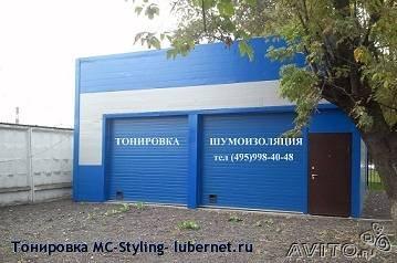 Фотография: тон здание.jpg, пользователя: Тонировка MC-Styling