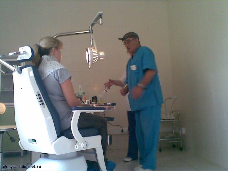 Фотография: Лор-врач в Институте здоровья., пользователя: Мезу́за