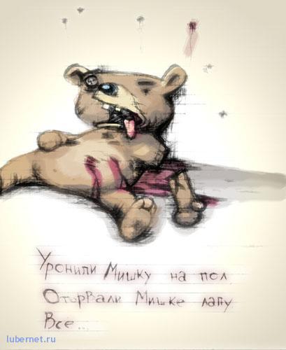 Фотография: уронили мишку на ..., пользователя: gazzz