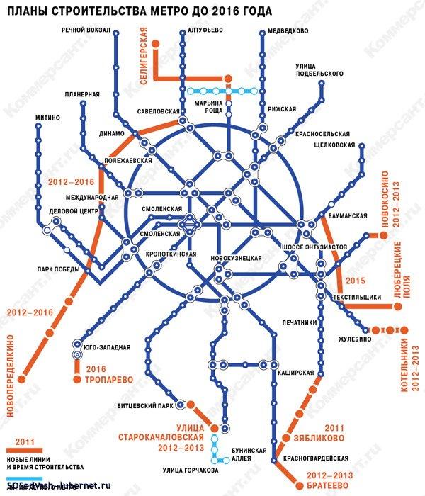 Фотография: MetroMap.jpg, пользователя: SOSedVash