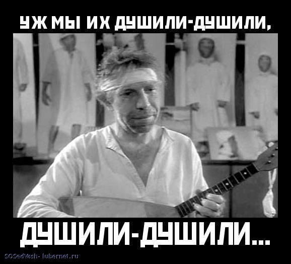 Фотография: Шариков.jpg, пользователя: SOSedVash