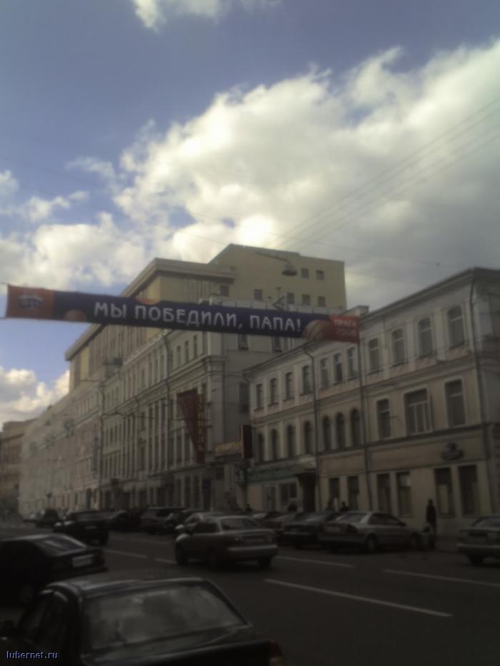 Фотография: ЦСКА-ЧЕМПИОН, пользователя: rasskaz