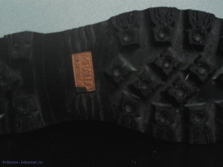 Фотография: ботинки[1].jpg, пользователя: Rriimma