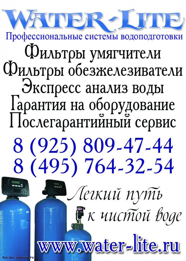 Фотография: табличка 2.jpg, пользователя: Rus-lan