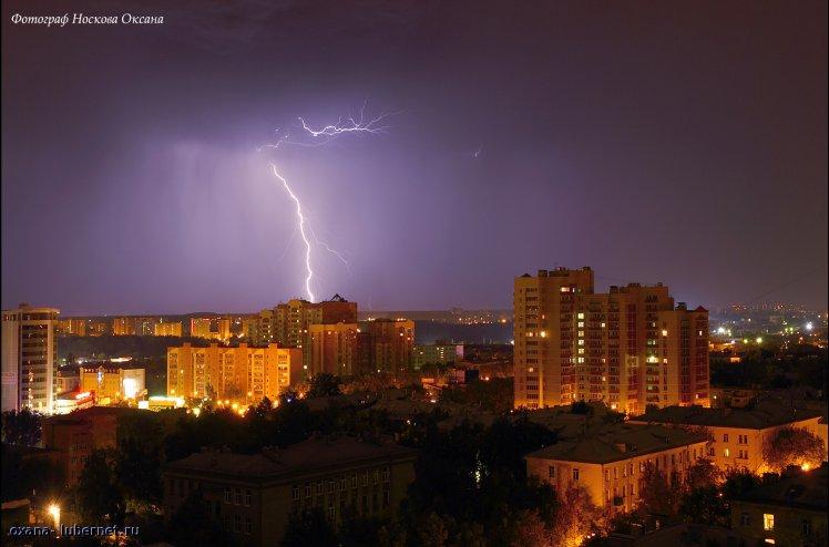 Фотография: DPP_1274-1.jpg, пользователя: oxana