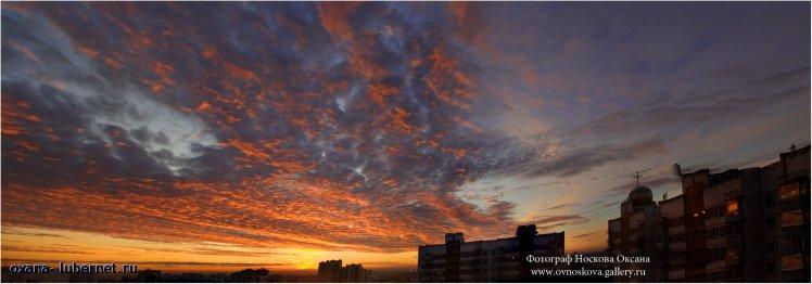 Фотография: IMG_8929 Panorama-1.jpg, пользователя: oxana