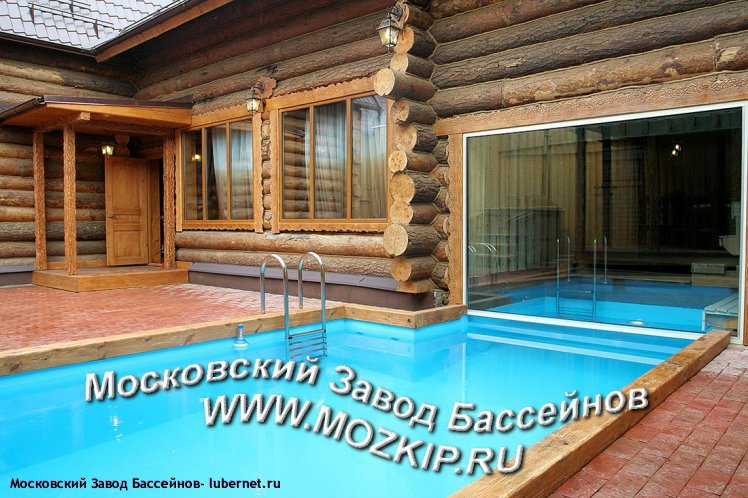 Фотография: Бассейн в бане и возле бани фото.JPG, пользователя: Московский Завод Бассейнов