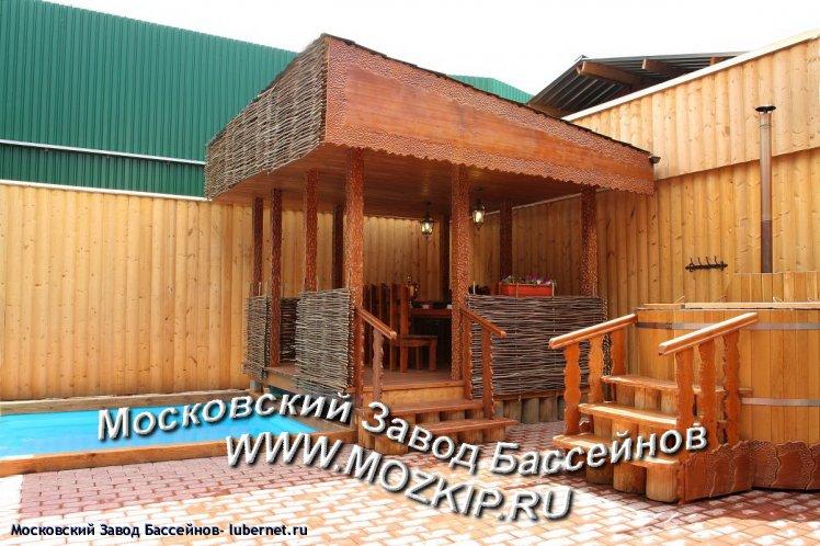 Фотография: Банный комплекс с бассейном и купелю фото.JPG, пользователя: Московский Завод Бассейнов