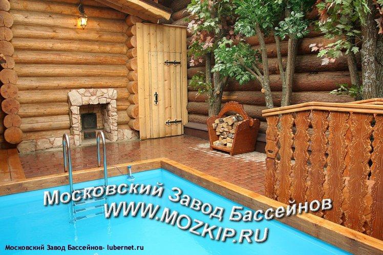 Фотография: Проект Фото Бассейн в бане.JPG, пользователя: Московский Завод Бассейнов