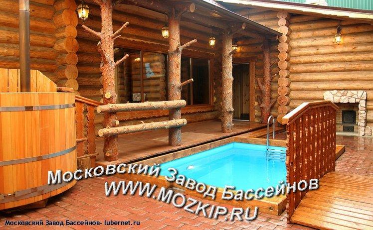 Фотография: Проект бани с бассейном Москва фото.JPG, пользователя: Московский Завод Бассейнов