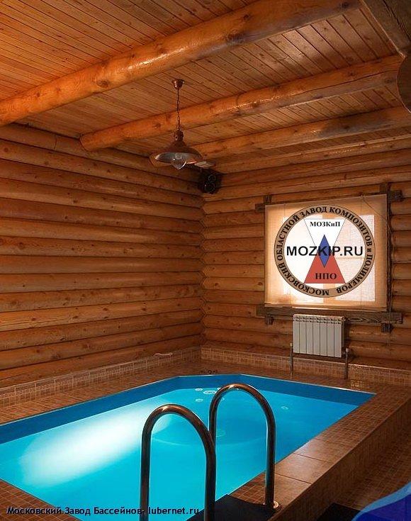 Фотография: фото проекта бани с бассейном.jpg, пользователя: Московский Завод Бассейнов