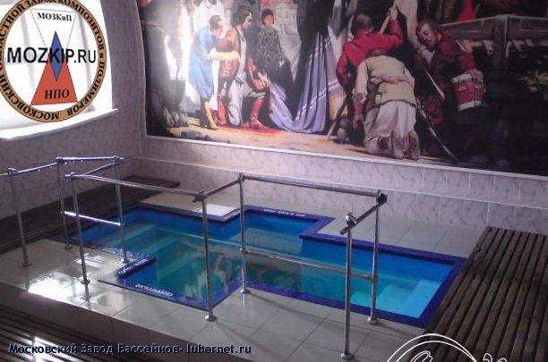 Фотография: Купель для церкви храма крестильня фото.jpg, пользователя: Московский Завод Бассейнов