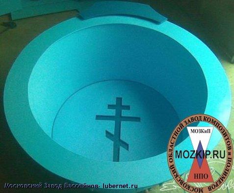 Фотография: Купель крестильня из полимера круглая полипропиленовая купель.jpg, пользователя: Московский Завод Бассейнов