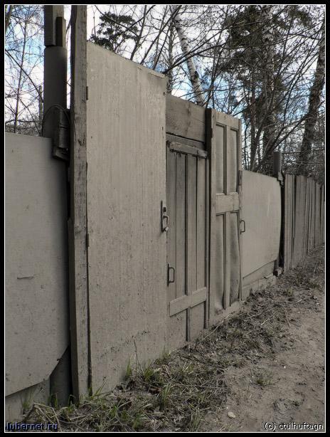 Фотография: забор, пользователя: ctulhu