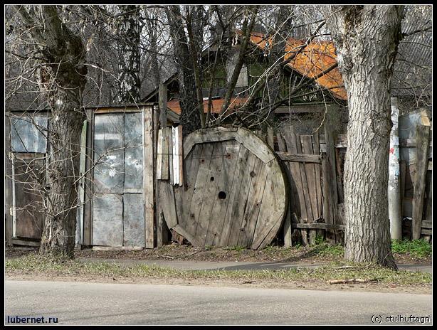 Фотография: ещё забор, пользователя: ctulhu
