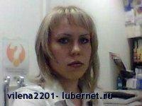 Фотография: HHD8z664yFs.jpg, пользователя: vilena2201