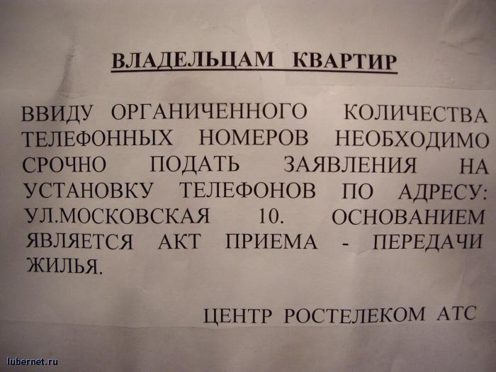 Фотография: Объява., пользователя: alexx80
