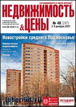 Фотография: обложка журнала, пользователя: alexx80
